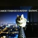 Фото от Миша
