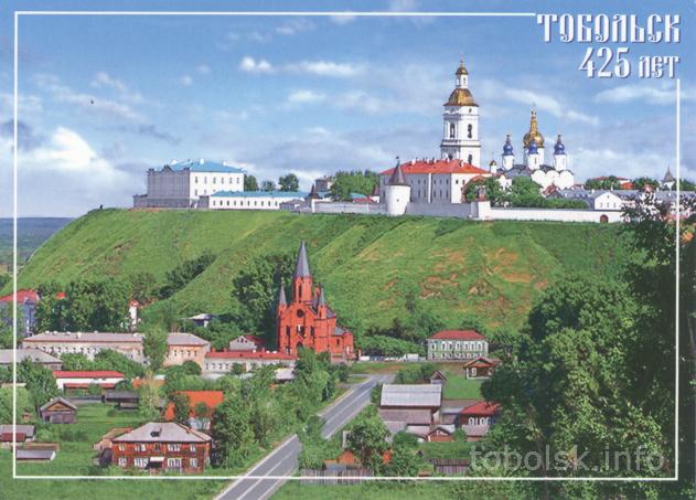 Города на открытках