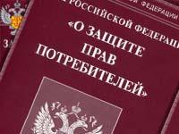 свое Роспотребнадзор по санкт петербургу официальный сайт жалобы эта