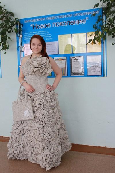 генри алое платье