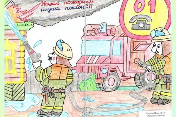 рисунки на пожаров