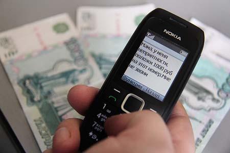 мошенники телефонные картинки