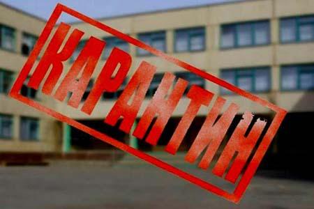 Все школы Тобольска с завтрашнего дня закрывают на карантин