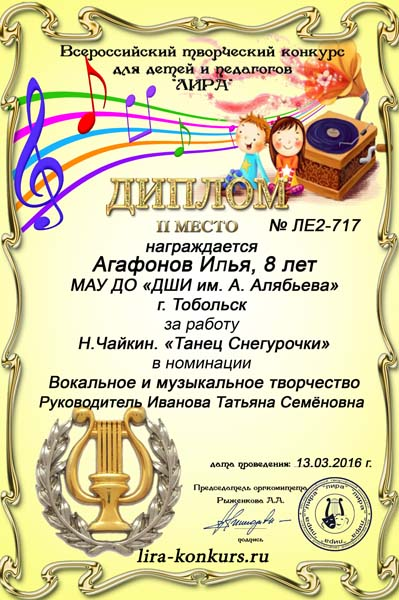 Егору Поздравления
