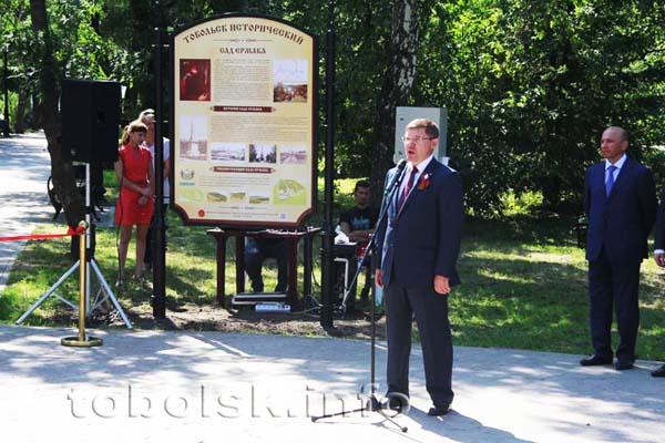 После продолжительной реконструкции вТобольске открыли парк Ермака
