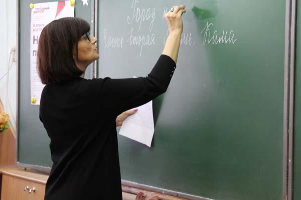ВМурманске 31 человек написал «Тотальный диктант» наотлично