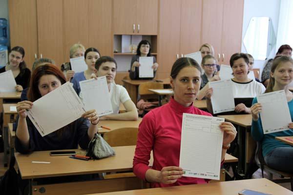 Награждение отличников «Тотального диктанта» состоится вЮжно-Сахалинске 18апреля
