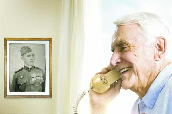 Ветераны ВОВ могут бесплатно посылать шифровки