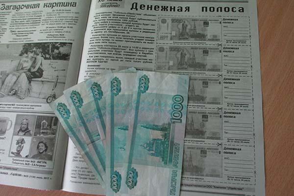 Подать объявление в тобольск-содействие 74 ru бесплатное объявление отдам в добрые руки г.миасс