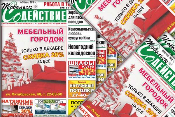 Поднимутся ли цены в следующем году на продукты, читайте в новом номере  газеты 8f22fc19cbf