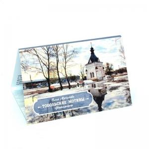 Набор мини-открыток открыток Тобольск