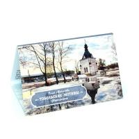 Набор мини-открыток Тобольск