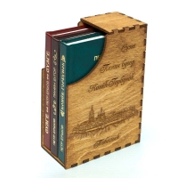 Набор Мини-книг П. Ершов S