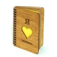 Я люблю Тюмень