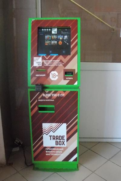 Игровые автоматы в тобольске игровые аппараты горьковского автозавода