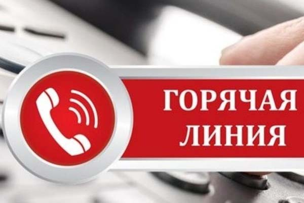 За помощью в Тобольске можно обратиться на телефон