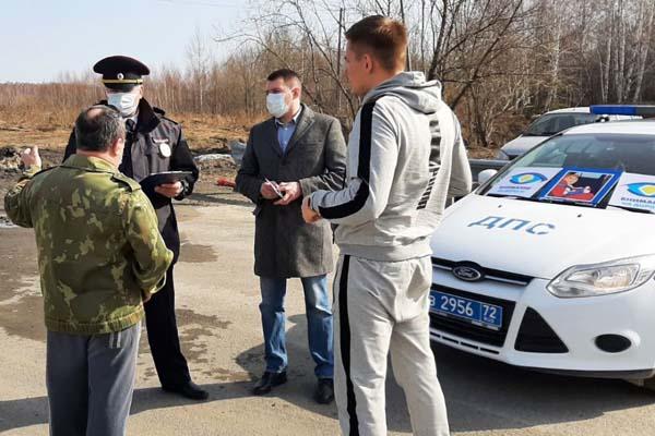 ГИБДД и администрация Тобольского района провели выездную приемную на федеральной трассе